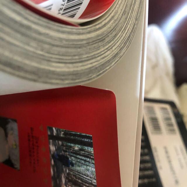 集英社(シュウエイシャ)のアクタージュ 全巻 エンタメ/ホビーの漫画(全巻セット)の商品写真