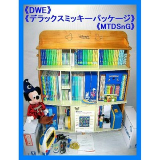 Disney - 未開封多数【未記入・美品】DWE 2012年 ミッキーパッケージ ディズニー英語