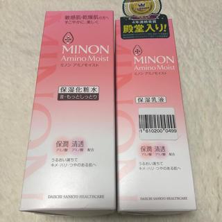 ミノン(MINON)のミノン アミノモイスト 保湿化粧水&乳液(乳液/ミルク)