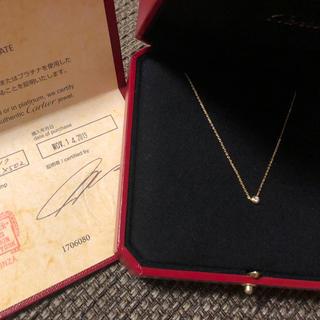 カルティエ(Cartier)のカルティエ ディアマンレジェ ネックレス 証明書つき(ネックレス)