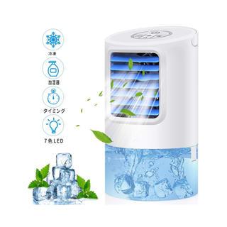 【新品】ミニエアコン ミニクーラー 静音 小型卓上冷風機 オフィス家電