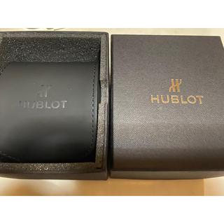HUBLOT - HUBLOT ウブロ 空箱 収納ケース