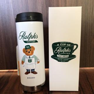 ラルフローレン(Ralph Lauren)のラルフズコーヒー 京都限定 タンブラー(タンブラー)