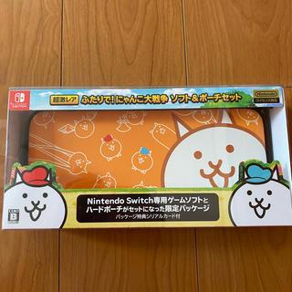 ニンテンドースイッチ(Nintendo Switch)の新品未使用 ふたりで!にゃんこ大戦争 ■ハードポーチのみ■(その他)