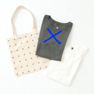 IENA - イエナプチバトーパックTシャツ、バックとホワイトのTシャツのみ