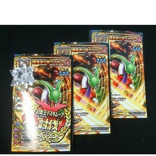 スクウェアエニックス(SQUARE ENIX)の新品 スキャンバトラーズ 悪魔道化師ゲイザー×3 スキャバト ドラゴンクエスト (シングルカード)