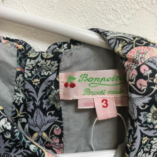 Bonpoint(ボンポワン)のボンポワン リバティ ワンピース 3a キッズ/ベビー/マタニティのキッズ服女の子用(90cm~)(ワンピース)の商品写真