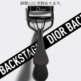 ディオール(Dior)のDior  ビューラー   ディオール バックステージ ラッシュ カーラー(その他)