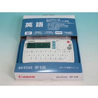 キヤノン(Canon)のCanon キャノン 電子辞書 IDP-610E 簡単シンプル英語モデル 旺文社(その他)