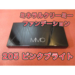 エムアイエムシー(MiMC)のMiMC ミネラルクリーミーファンデーション 205 ピンクブライト(ファンデーション)
