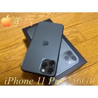 アップル(Apple)の美品・SIMフリー iPhone 11 Pro 256G ミッドナイトグリーン(スマートフォン本体)