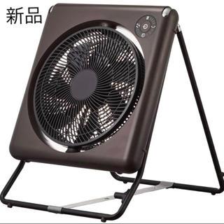 ドウシシャ(ドウシシャ)のドウシシャ PIERIA フォールディングファン  折り畳める扇風機(扇風機)
