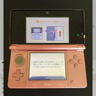ニンテンドー3DS - 美品 ニンテンドー3DS 本体セット ミスティックピンク 2GB、純正充電器付き