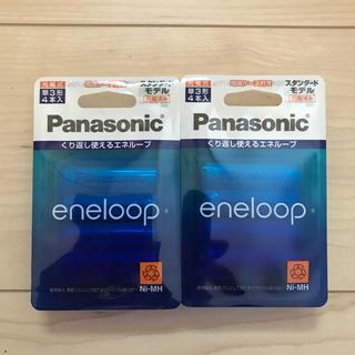 パナソニック エネループ 単3電池 8本