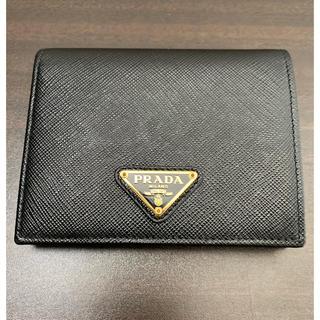 PRADA - PRADA プラダ 財布 サフィアーノ 1MV204