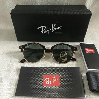 Ray-Ban - RayBan☆レイバンサングラス RB4246-990-51女性に大人気の
