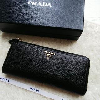 PRADA - 【美品】 PRADA プラダ  L字ファスナー 財布