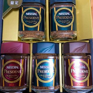 Nestle - ネスカフェプレジデント 5本