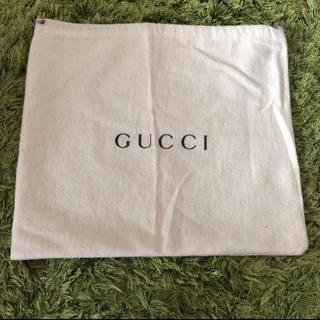 Gucci - グッチ 巾着 保存袋