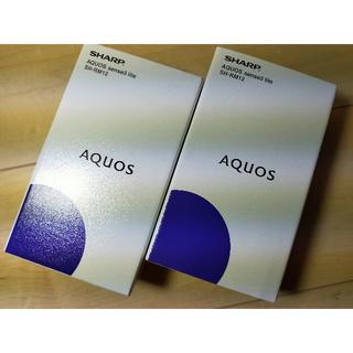 SHARP - AQUOS sense3 lite 本体 SH-RM12 2台 SIMフリー