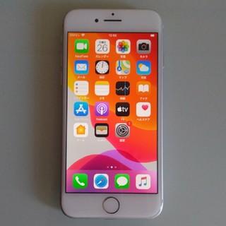 アイフォーン(iPhone)のiPhone8 64GB SIMフリー(スマートフォン本体)