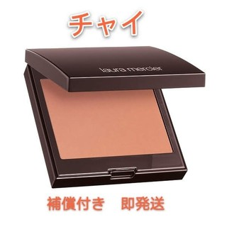 laura mercier - チャイ