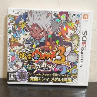 ニンテンドー3DS - ★妖怪ウォッチ3 スキヤキ