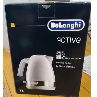 デロンギ(DeLonghi)の電気ケトル デロンギ(電気ケトル)