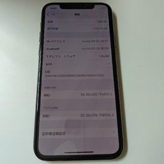 アイフォーン(iPhone)のiphone 11 pro(スマートフォン本体)