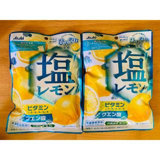 アサヒ - 塩レモン キャンディ ひんやり食感×2袋
