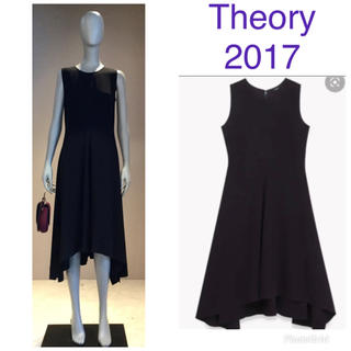 theory - ELEVATE CREPE2 NOPHELLA Theory 2017