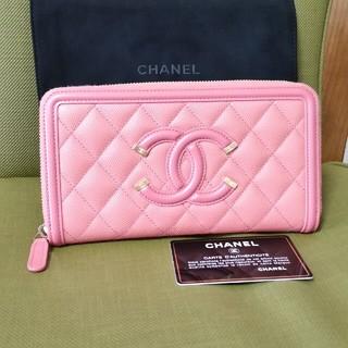 CHANEL - 極美品 綺麗、長財布