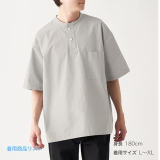 MUJI (無印良品) - 新疆綿スタンドカラープルオーバー半袖シャツ L~XL・グレー