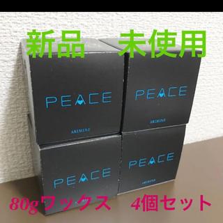 アリミノ(ARIMINO)の【セール】アリミノ ピースプロデザインシリーズ フリーズキープワックス 80g(ヘアワックス/ヘアクリーム)