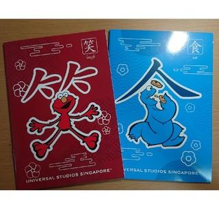 セサミストリート(SESAME STREET)の海外 お土産 ノート 2冊組 シンガポール セサミストリート エルモ (ノート/メモ帳/ふせん)