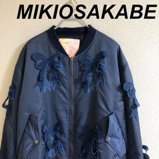 MIKIO SAKABE - 超希少! aiko着 MIKO SAKABE RIBBON MA-1