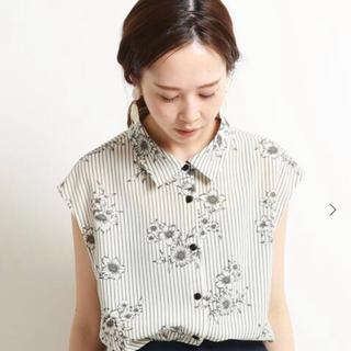 IENA - IENA♡ストライプフラワーシャツ♡スカート
