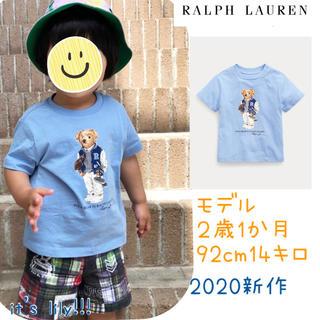 ラルフローレン(Ralph Lauren)の2020新作 ラルフローレン 12m80cm  ラグビー ベア tシャツ(シャツ/カットソー)