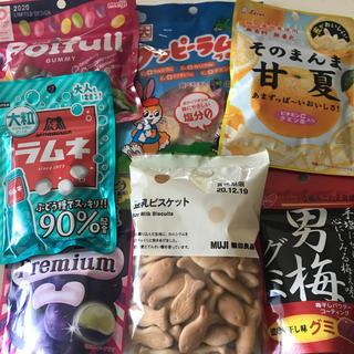 グミ他お菓子7個(菓子/デザート)