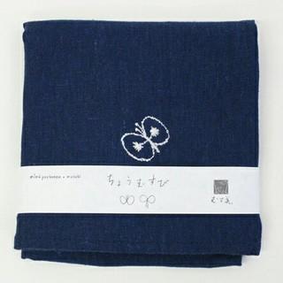 mina perhonen - *新品* ミナペルホネン 麻 ハンカチ 風呂敷 ふろしき 刺繍 リネン むす美