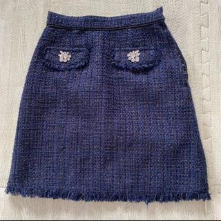 31 Sons de mode - 31 Sans de mode / ツイード台形スカート