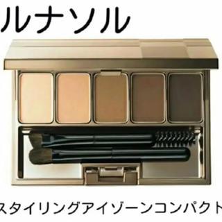 LUNASOL - ◆新品◆ ルナソル スタイリングアイゾーンコンパクト 01