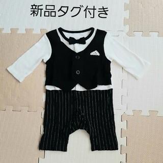 西松屋 - ロンパース 男の子 フォーマル 新品タグ付き