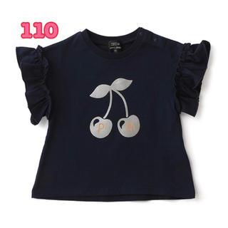 petit main - プティマイン Tシャツ 110cm