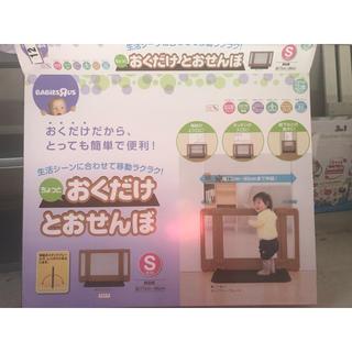 ニホンイクジ(日本育児)のおくだけとおせんぼ S(ベビーフェンス/ゲート)