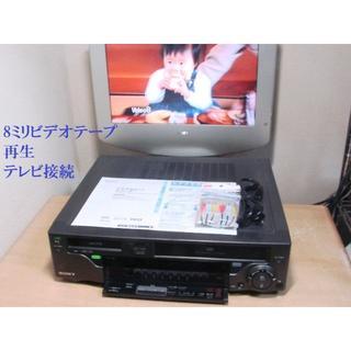 ソニー(SONY)のVHS + 8ミリビデオデッキWV-H2送料無料442リモコン(その他)