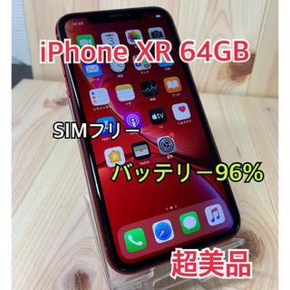 アップル(Apple)の【S】【96%】iPhone XR 64 GB Red SIMフリー 本体(スマートフォン本体)