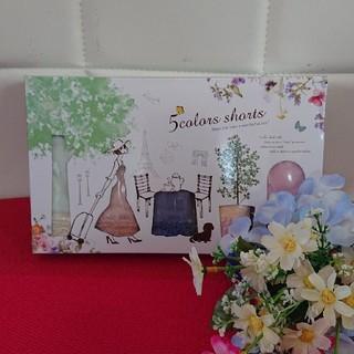 シャルレ - シャルレ5色ショーツ   Lサイズ  5枚組