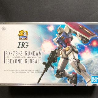 バンダイ(BANDAI)のHG 1/144 RX-78-2 ガンダム プラモデル(プラモデル)