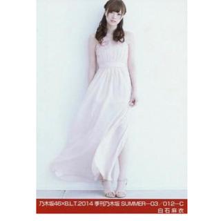 乃木坂46 - 白石麻衣 季刊 乃木坂 ランダム生写真 ヒキ 2014 BLT